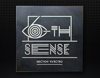 6-TH SENSE