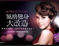 Women's Magazine Valentine's Day Event Website
