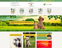 Zoo интернет магазин