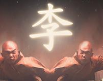 Yin And Yang Merger