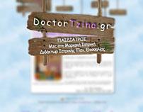 doctortzina.gr