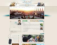 Shahrdari Mashhad (Zone 8)