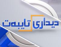 Didari Taybet ' News Opener '