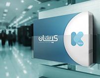 Kyan Company Profile