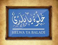 """Helwa Ya Baladi"" 2012 Calendar"