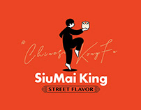 烧麦王品牌设计( SiuMai King Brand Design)