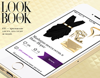 Look Book, Ios application