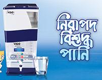 water purifier ads