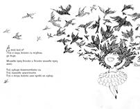 "Children's book ""Обезкуражи злото"""