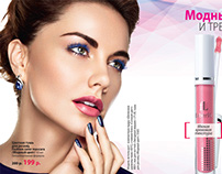 Faberlic make-up products