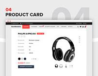 Soundboosters store