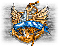 UA Navy  faithful forever