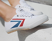 Feiyue Shoes Rebrand