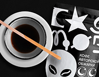 Cosmo coffee packaging
