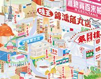 踅菜市仔-台南菜市場摺頁|Tainan Traditional Market Map