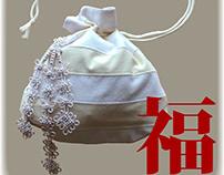 Hanbok II