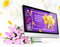 Flowers alliance