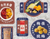 Chi Bang IN Le / TeaShop Branding 翅膀硬了綠豆沙