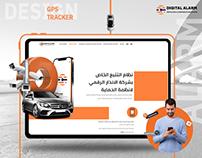 Digital Alarm Website Design
