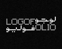 Logofolio v.2.0 [Black Edition]