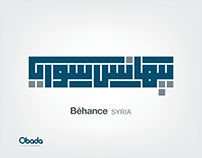 Behance Syria - Istanbul