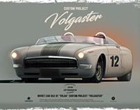 "GAZ-21 ""Volga"" custom project ""Volgaster"""