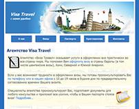 Сайт визового агентства