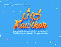 Kawthar Type خط كوثر