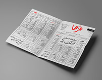Ezzaha - Menu and Table Mats