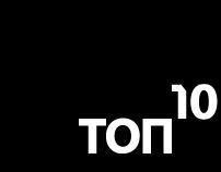 Magazine TOP10
