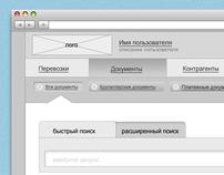 Переработанный интерфейс