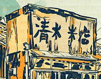 Japan Travel Illustrations