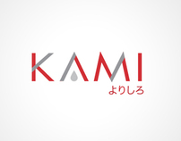 Shinto/Kami Water Logo Mark