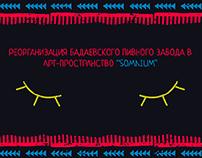 "Art cluster SOMNIUM/Арт-кластер ""SOMNIUM"""