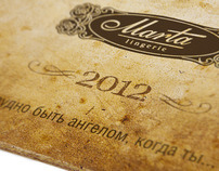 Календарь для Marta Lingerie, 2012 год