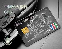 CEB Credit Card | 中国光大银行白金信用卡