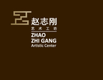 Chinese Shaoxing opera Artistic center LOGO