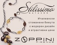 Stilissimo - Jewellery shop in Burgas