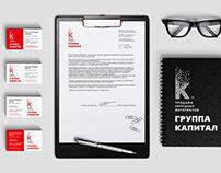 Фирменный стиль для компании ГРУППА КАПИТАЛ (вариант2).