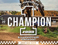 Poster for champion