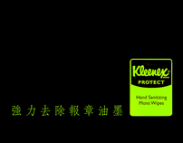 Print Ad | Kleenex Moist Wipes