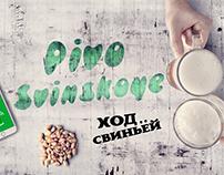 Pivo Svinskoye