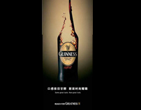 Guinness New Look Same Taste