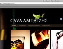 CAVA ABATZIS e - shop