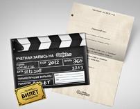 Omlet.ru 2012 certificate