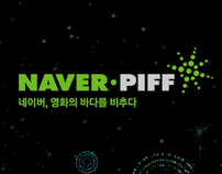 2008 NAVER PIFF