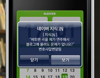 2010 Naver Online commercial_Knowledge iN