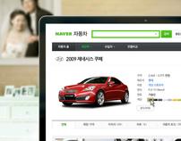 2010 NAVER TV commercial_Car Smart Finder