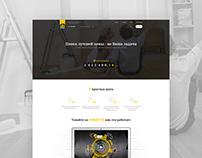 IZI shop Main Page