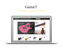 Online store of guitars and accessories